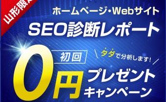 seo_report_ad1417-1063